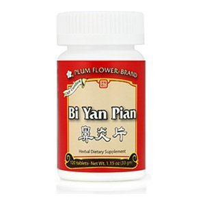 Bi Yan Pian, Nose Inflammation Pills, 120 Tablets