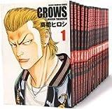 CROWS(クローズ)全19巻完結  (完全版) (少年チャンピオン・コミックス) [マーケットプレイス コミックセット]