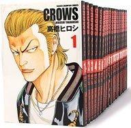 CROWS(クローズ)全19巻完結  (完全版)