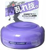 GATSBY MOVING RUBBER WILD SHAKE Hair Wax, 80g/2.8oz