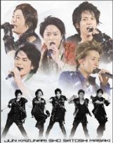 嵐 ARASHI 2013年度版A2カレンダー