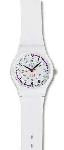 Cheap Prestige Medical stethoscope Quadrant Scrub Watch (B002WJHEAG)