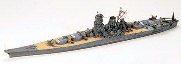 Tamiya 31113 1/700 Japanese Yamato Battleship
