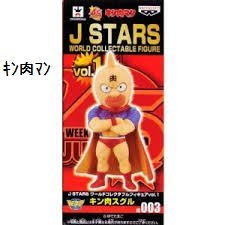 J STARS World Collectable Figure vol.1 JS003: Kinniku Suguru Banpresto Prize (japan import)