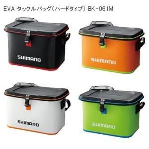 シマノ EVA タックルバッグ(ハードタイプ) BK-061M Lサイズ