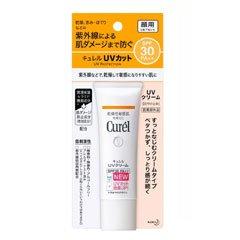 【花王】キュレル UVクリーム SPF30 30g