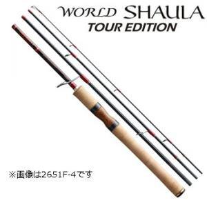 (シマノ) ロッド ワールドシャウラ ツアーエディション 2752R-5