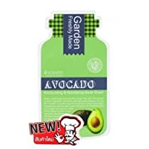 Avocado Moisturizing & Nourishing Mask Sheet 1 Pcs.