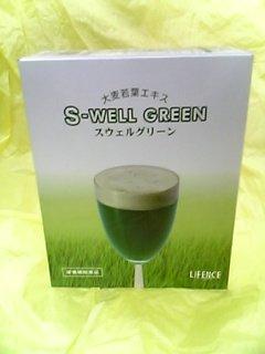 スウェルグリーン 7gx30袋