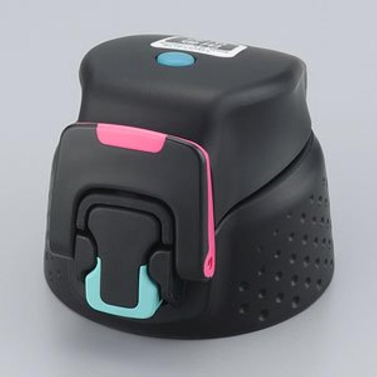 써모스 FFZ-500F/800F/1000F캡 유닛(패킹부) 블랙 핑크THERMOS B-004823-BPK-