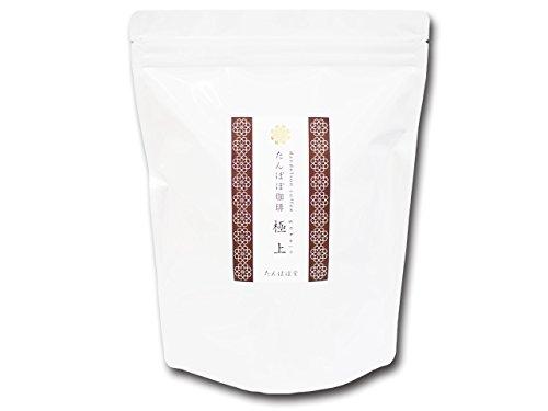 たんぽぽコーヒー極上3g×55包 たんぽぽ茶 たんぽぽ堂 ポーランド産たんぽぽ根使用