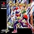 Pandemonium ! (Playstation)