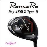 RomaRo ロマロ ドライバー 【Ray 455LX TypeR】 【RJ-TB(シャフトラボ社製)シャフト】 装着モデル(完成品) (9.5, R)
