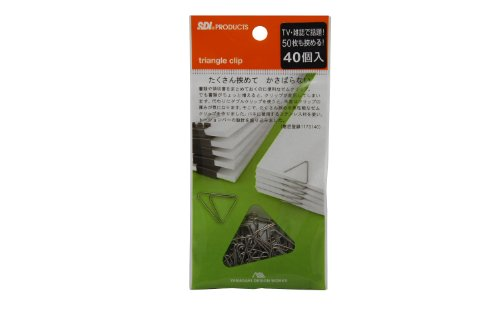 エスディアイジャパン クリップ トライアングルクリップ 40個入り TRC-40