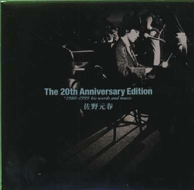 The 20th Anniversary Edition