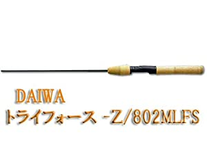 DAIWA/ダイワ トライフォース-Z/802MLFS