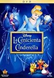 Cinderella (Spanish Version)