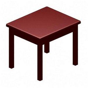 Cheap End Table, Laminate, 24 quot;x20 quot;x20 quot;, Mahogany (HON80193NN)