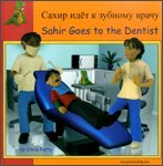 Sahir Goes to the Dentist in Russian...