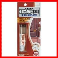 HC-118 セメダイン エポキシパテ木部用 30g 5本