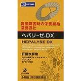 【第3類医薬品】ヘパリーゼDX 140錠