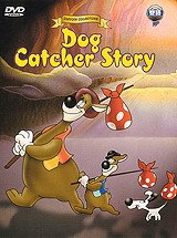Dog Catcher Story (Directed by Tex Auery)
