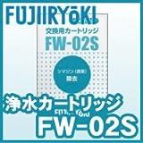 FW-02S