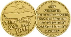 That My Soul May Soar - Bronze AA (Alcoholics Anonymous) -ACA-AL-ANON - Sober / Sobriety / Affirmation / Birthday / Anniversary / Desire / Recovery / Medallion / Coin / Chip / Challenge - 1