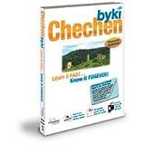 Byki Chechen