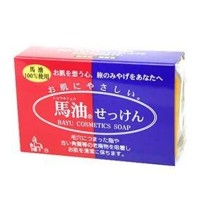 きた商会 馬油石鹸 1個