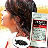 フェルミカα(大豆イソフラボン+カプサイシン配合育毛サプリ)