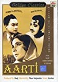 Aarti - Comedy DVD, Funny Videos
