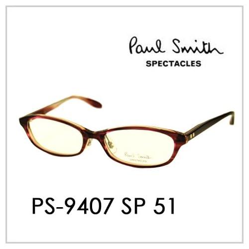 PAUL SMITH ポールスミス  メガネフレーム サングラス 伊達メガネ 眼鏡 PS-9407 SP 51 PAUL SMITH専用ケース付 スペクタクルズ