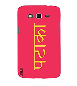 Omnam Pattaka Printed On Pink Back Ground Designer Back Cover Case For Samsung Galaxy Grand 2