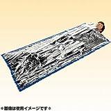 サンウエイ 防災グッズ アルミ寝袋 100×200cm 収納用ポーチ付 ST-22