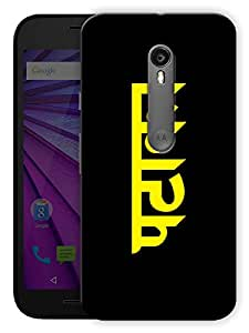 "Humor Gang Pataka Hindi Quirky - Black Printed Designer Mobile Back Cover For ""Motorola Moto G3"" (3D, Matte, Premium Quality Snap On Case)"