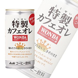 アサヒ WONDA(ワンダ) 特製カフェオレ 185g缶×30本入