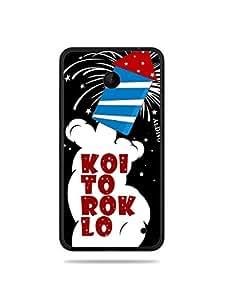 alDivo Premium Quality Printed Mobile Back Cover For Nokia Lumia 630 / Nokia Lumia 630 Back Case Cover (MKD310)