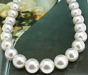 South Sea Pearl Necklace Strand - 2240 - White