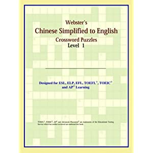 Chinese Simplified to English Crossword Puzzles Level 1