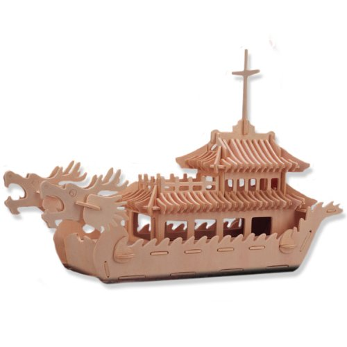 3-D Wooden Puzzle - Dragon Boat -Affordable Gift for your Little One! Item #DCHI-WPZ-P085 - 1