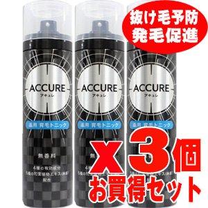 3本コーセー 薬用育毛トニック アキュレ 190gx3本