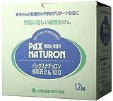 パックスナチュロン 純粉石けん(洗濯石けん)1.2kg