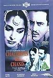 echange, troc Chaudhvin Ka Chand