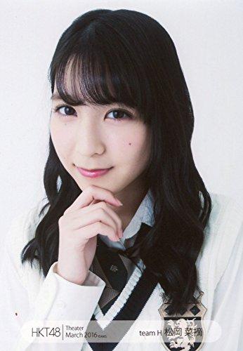 【松岡菜摘】 公式生写真 HKT48 Theater 2016.March 月別03月