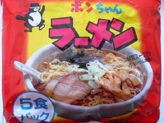 信陽食品 ポンちゃんラーメン5食醤油 6入