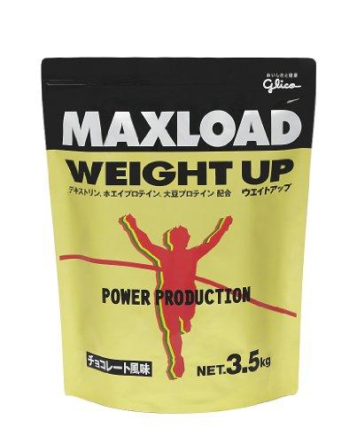 マックスロード ウェイトアップ 3.5kg 28%OFF