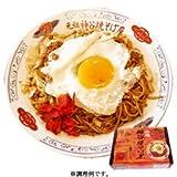 秋田横手焼そば名店「元祖神谷焼そば」(4食入・特製ソース付)B級グルメ