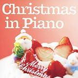 クリスマス・イン・ピアノ