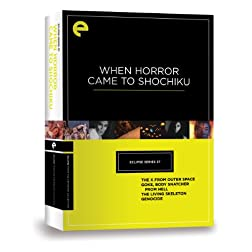 Eclipse Series 37: When Horror Came to Shochiku (The X from Outer Space; Goke, Body Snatcher from Hell; The Living Skeleton; Genocide) (Criterion Collection)